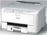 ビジネスインクジェット PX-B700 製品画像