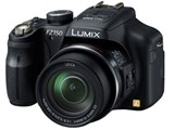 LUMIX DMC-FZ150 製品画像