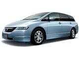 オデッセイ 2003年モデル 中古車
