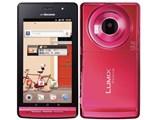 LUMIX Phone P-02D docomo [RedMagenta] ���i�摜