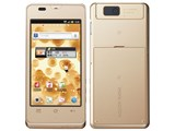 AQUOS PHONE Slider SH-02D docomo [Gold] i