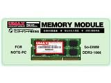 UMAX Castor SoDDR3-4G-1066 [SODIMM DDR3 PC3-8500 4GB]