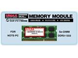 Castor SoDDR3-4G-1333 [SODIMM DDR3 PC3-10600 4GB] 製品画像