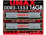 Cetus DCDDR3-16GB-1333 [DDR3 PC3-10600 8GB 2枚組] 製品画像
