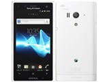 Xperia acro HD IS12S au [�z���C�g]