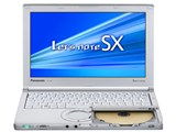 Let's note SX1 CF-SX1GDHYS