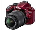 D3200 200mm ダブルズームキット [レッド] 製品画像