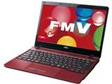 FMV LIFEBOOK SH54/H FMVS54HR [ガーネットレッド] 製品画像