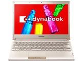 dynabook R732 R732/38FK PR73238FRFK [シャンパンゴールド] 製品画像