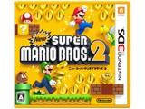 New スーパーマリオブラザーズ2 [3DS] 製品画像