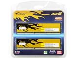 W3U1600HQ-8G [DDR3 PC3-12800 8GB 2枚組] 製品画像