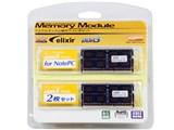 W3N1333Q-8G [SODIMM DDR3 PC3-10600 8GB 2枚組] 製品画像