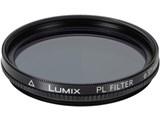 DMW-LPLA37 37mm