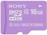 SR-16A4 V [16GB バイオレット] 製品画像