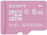 SR-8A4 P [8GB ピンク] 製品画像