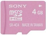 SR-4A4 P [4GB ピンク] 製品画像