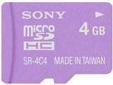 SR-4A4 V [4GB バイオレット] 製品画像