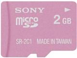 SR-2A1 P [2GB ピンク] 製品画像
