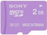 SR-2A1 V [2GB バイオレット] 製品画像