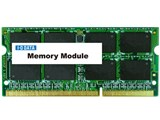 SDY1600L-8G [SODIMM DDR3L PC3-12800 8GB] 製品画像