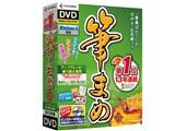 筆まめVer.23 アップグレード・乗り換え専用 [DVD-ROM版] 製品画像