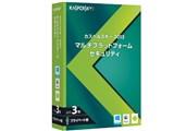 カスペルスキー 2013 マルチプラットフォーム セキュリティ 3年プライベート版 製品画像