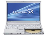 Let's note SX2 CF-SX2ADHCS