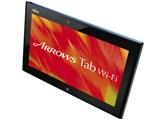 ARROWS Tab Wi-Fi QH55/J FARQ55J2 製品画像