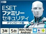 ESET ファミリー セキュリティ 3年版 ダウンロード版 製品画像