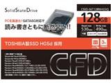CSSD-S6T128NHG5Q ���i�摜