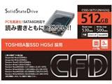 CSSD-S6T512NHG5Q ���i�摜