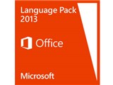 Office Language Pack 2013 ダウンロード版