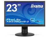 ProLite XB2380HS-2 XB2380HS-B2 [23インチ マーベルブラック] 製品画像