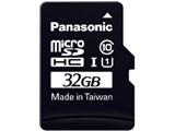 RP-SMGA32GJK [32GB] 製品画像