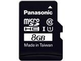 RP-SMGA08GJK [8GB] 製品画像