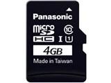 RP-SMGA04GJK [4GB] 製品画像