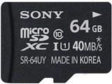 SR-64UYA [64GB] 製品画像