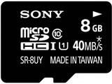 SR-8UYA [8GB] 製品画像