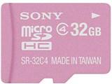 SR-32A4 P [32GB ピンク] 製品画像