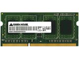 GH-DWT1600LV-8GB [SODIMM DDR3L PC3L-12800 8GB] 製品画像