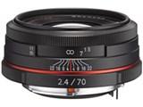 HD PENTAX-DA 70mmF2.4 Limited [ブラック] 製品画像
