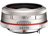 HD PENTAX-DA 70mmF2.4 Limited [シルバー] 製品画像