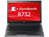 dynabook R732 R732/F PR732FANREBA51 製品画像