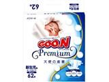 グーンプレミアム 天使の産着 新生児用 テープ 62枚入 製品画像