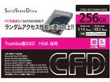 CSSD-S6T256NHG6Q 製品画像