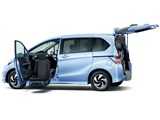 フリード ハイブリッド 福祉車両 2011年モデル