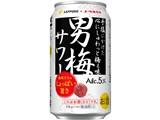 男梅サワー 350ml ×24缶