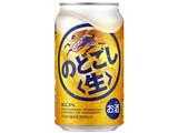 のどごし<生> 350ml ×24缶 製品画像
