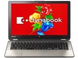 dynabook P75 P75/28M PP75-28MNXG 製品画像