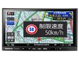 ストラーダ 美優Navi CN-RS01D 製品画像